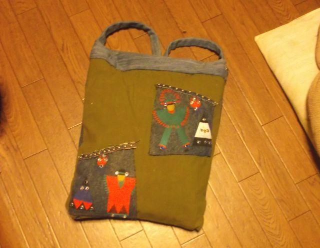 bag-1008-1.jpg