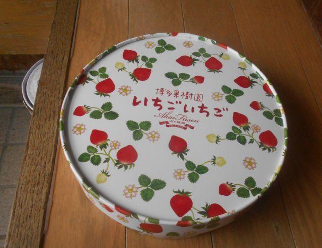 omiyage-0528.jpg