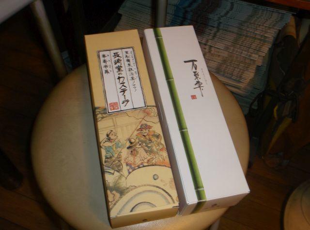 omiyage-0822-1.jpg