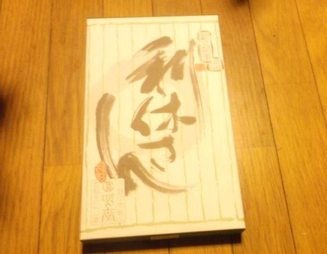 oniyage-0330-3.jpg
